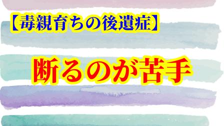 f:id:umeno_iyori:20210615155513p:plain