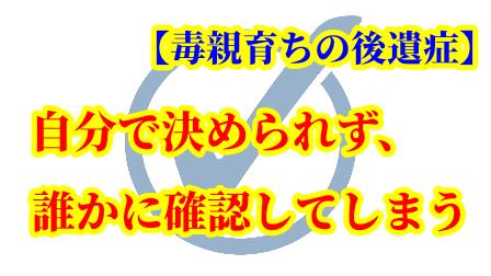 f:id:umeno_iyori:20210617161924p:plain