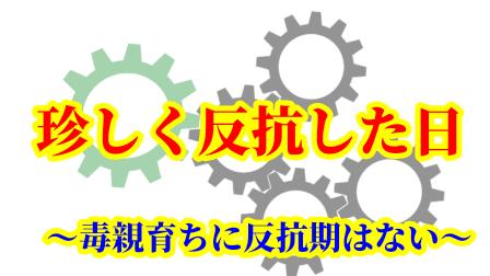 f:id:umeno_iyori:20210618112749p:plain
