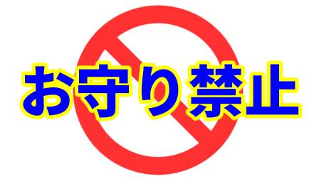 f:id:umeno_iyori:20210704162317p:plain