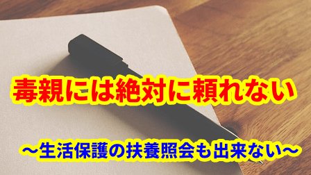 f:id:umeno_iyori:20210705193615p:plain