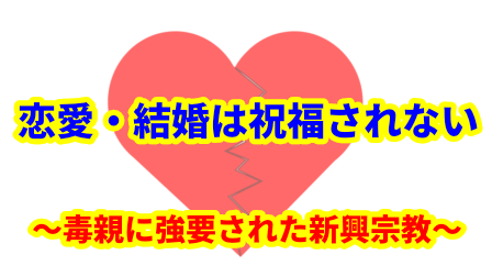 f:id:umeno_iyori:20210708191213p:plain