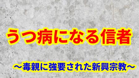 f:id:umeno_iyori:20210709184725p:plain