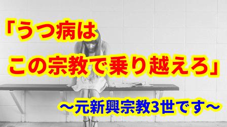 f:id:umeno_iyori:20210710163319p:plain