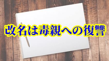 f:id:umeno_iyori:20210720093508p:plain