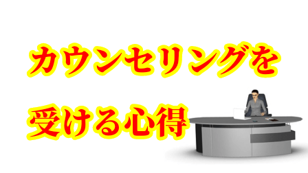 f:id:umeno_iyori:20210722104827p:plain