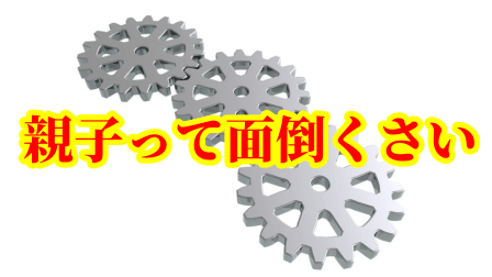 f:id:umeno_iyori:20210723122617p:plain