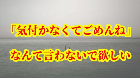 f:id:umeno_iyori:20210726183421p:plain