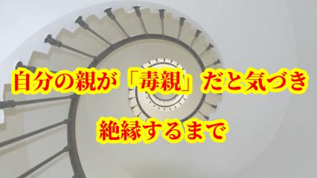 f:id:umeno_iyori:20210728150604p:plain