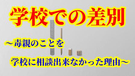 f:id:umeno_iyori:20210729084128p:plain