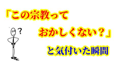 f:id:umeno_iyori:20210730144412p:plain