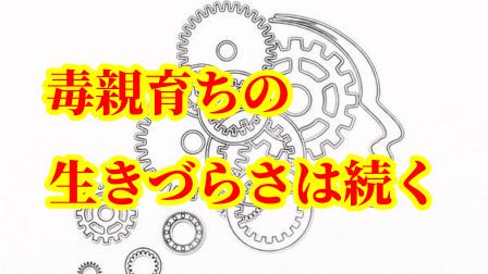 f:id:umeno_iyori:20210731160614p:plain