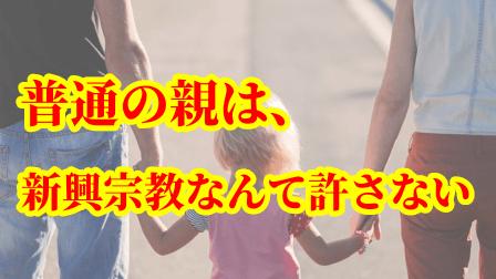 f:id:umeno_iyori:20210803211215p:plain