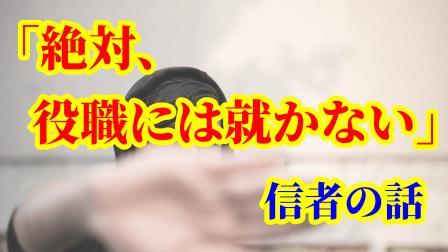 f:id:umeno_iyori:20210805153528p:plain