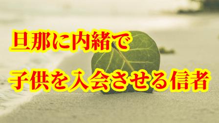 f:id:umeno_iyori:20210809213518p:plain