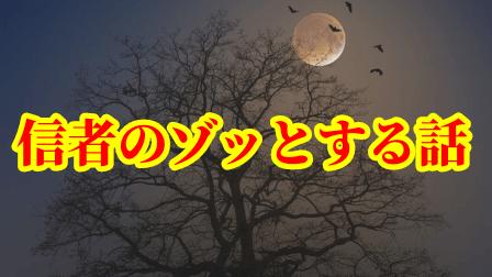f:id:umeno_iyori:20210813154355p:plain