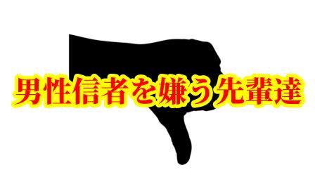 f:id:umeno_iyori:20210824192314p:plain