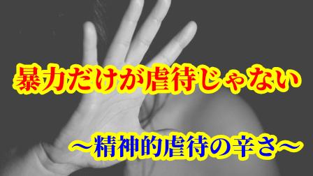 f:id:umeno_iyori:20210827155510p:plain