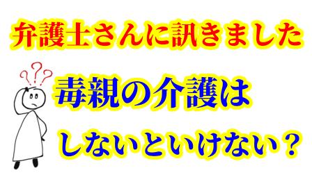f:id:umeno_iyori:20210903134745p:plain
