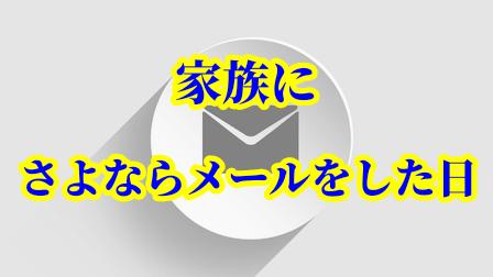 f:id:umeno_iyori:20210907152758p:plain
