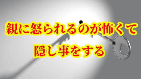 f:id:umeno_iyori:20210915182709p:plain