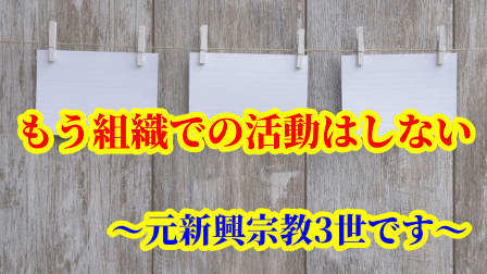f:id:umeno_iyori:20210916153551p:plain