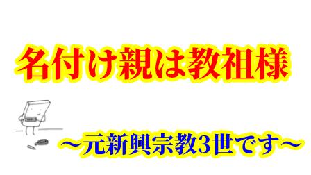 f:id:umeno_iyori:20210917185822p:plain