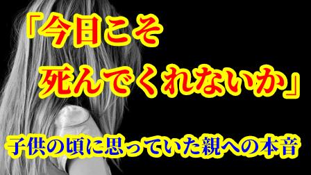 f:id:umeno_iyori:20210919164216p:plain