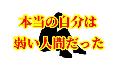 f:id:umeno_iyori:20210921181202p:plain