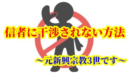 f:id:umeno_iyori:20210923172548p:plain