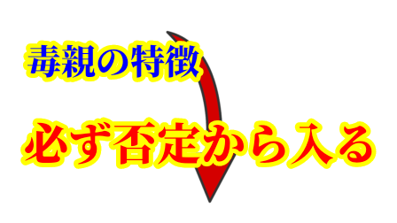 f:id:umeno_iyori:20210924212834p:plain