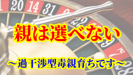 f:id:umeno_iyori:20210925162050p:plain