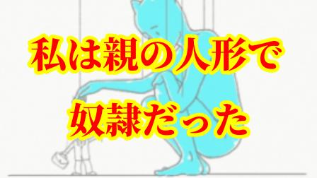 f:id:umeno_iyori:20210928124942p:plain