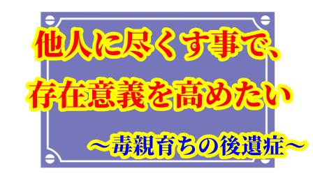 f:id:umeno_iyori:20210929152434p:plain
