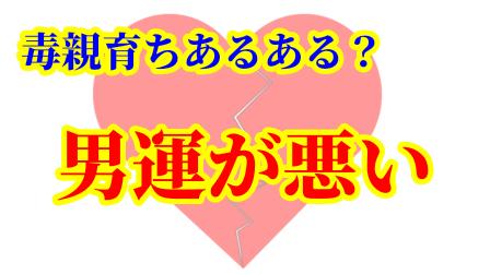 f:id:umeno_iyori:20210930175411p:plain