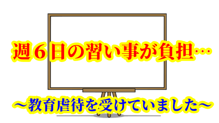 f:id:umeno_iyori:20211001142549p:plain