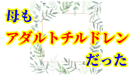 f:id:umeno_iyori:20211003154847p:plain