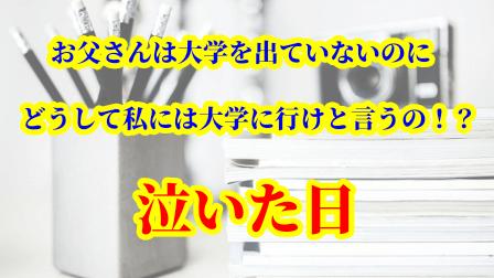 f:id:umeno_iyori:20211004111802p:plain