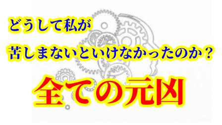 f:id:umeno_iyori:20211005125411p:plain