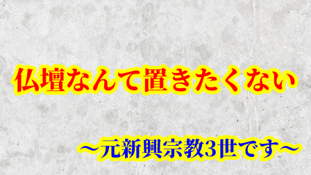 f:id:umeno_iyori:20211006141915p:plain