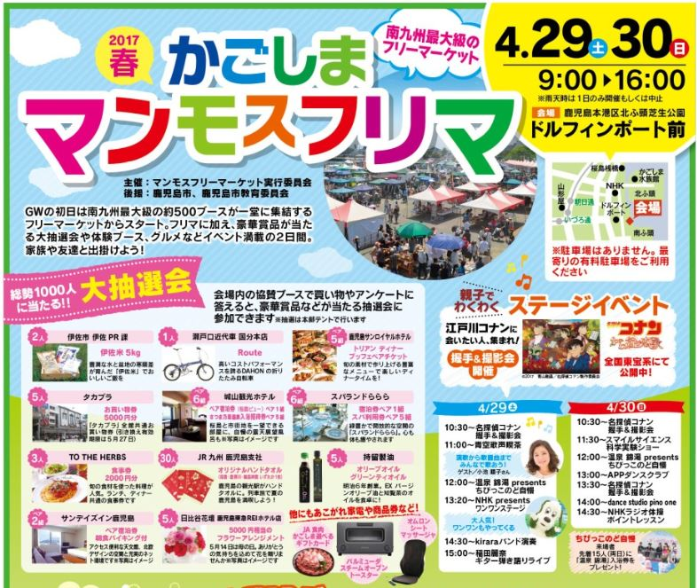 f:id:umenoki_collection:20170428145417j:plain