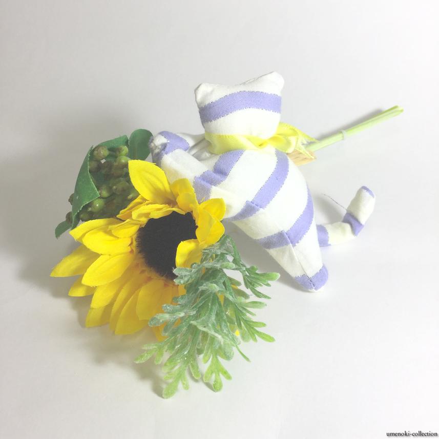 f:id:umenoki_collection:20170712141711p:plain