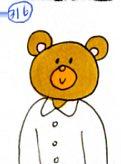 f:id:umenomi-gakuen:20100620225955j:plain
