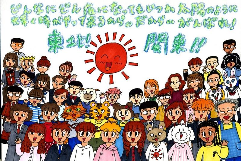 f:id:umenomi-gakuen:20140821114758j:plain