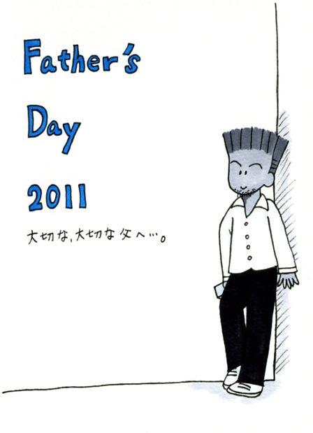 f:id:umenomi-gakuen:20140821115114j:plain