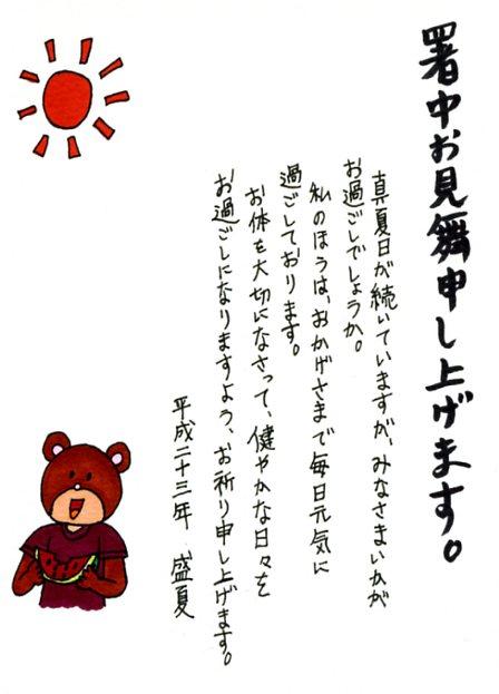 f:id:umenomi-gakuen:20140821115239j:plain
