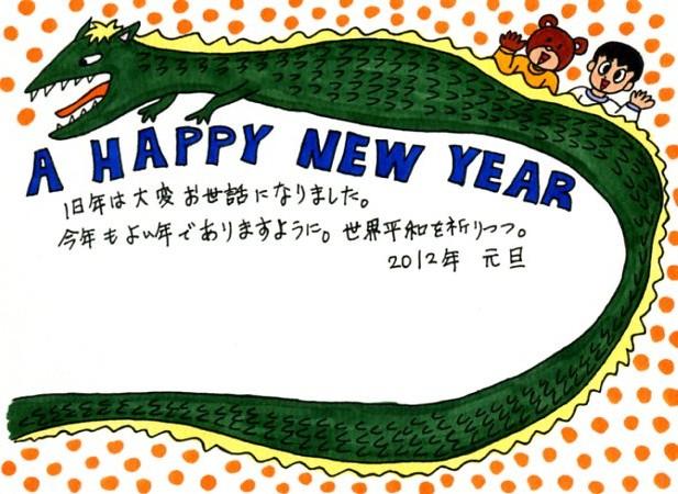 f:id:umenomi-gakuen:20140821115407j:plain