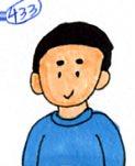 f:id:umenomi-gakuen:20140929184646j:plain