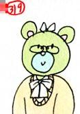 f:id:umenomi-gakuen:20140930135720j:plain