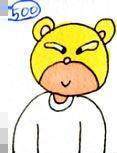 f:id:umenomi-gakuen:20141003001001j:plain